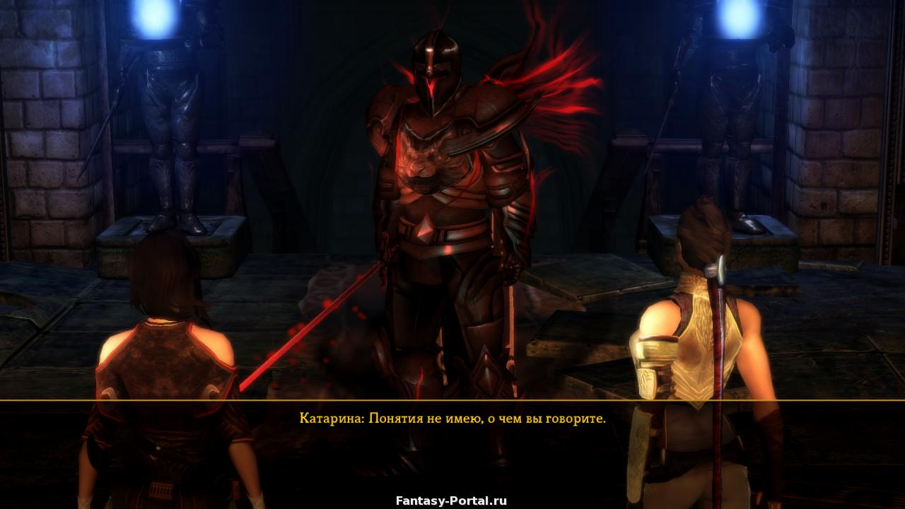 Dungeon siege xxx sex picture