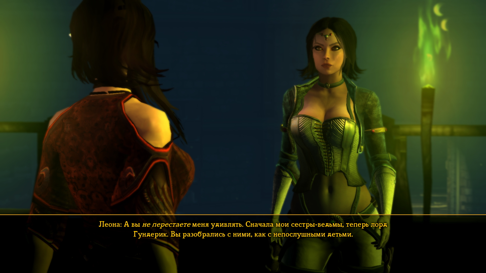 Dungeon siege 3 nude mod naked scene